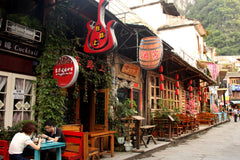 Travelbay China Tours - 10 Day Classic, not to be missed Private Tour - China Private Tours - West Street, Yangshuo