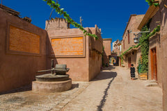 Travelbay China Tours – 12 Days on the Silk Road in China - China Private Tours - Streets of Kashgar