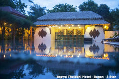 Travelbay Myanmar Tours - 12 Day Magnificence of Myanmar including Beach Break - Myanmar Private Tours - Bawga Theiddhi Resort, Bagan