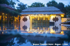 Travelbay Myanmar Tours - 8 Delightful Days in Mandalay, Bagan, Inle & Yangon - Myanmar Private Tours - Bawga Theiddhi Resort, Bagan