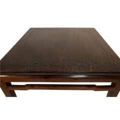 #120 Chinese Hubei Coffee Table