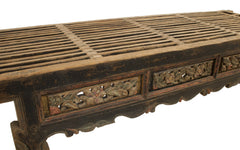 #2283 Pair of Shanxi Benches
