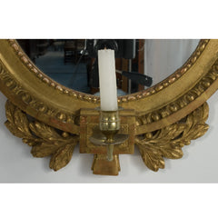 #909 Pair of Gustavian Mirror Sconces