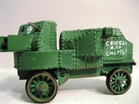 Garford-Putilov Armored Truck