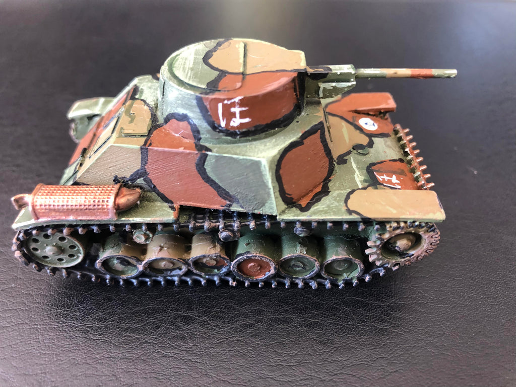 Type 2 Ke-To Light Tank