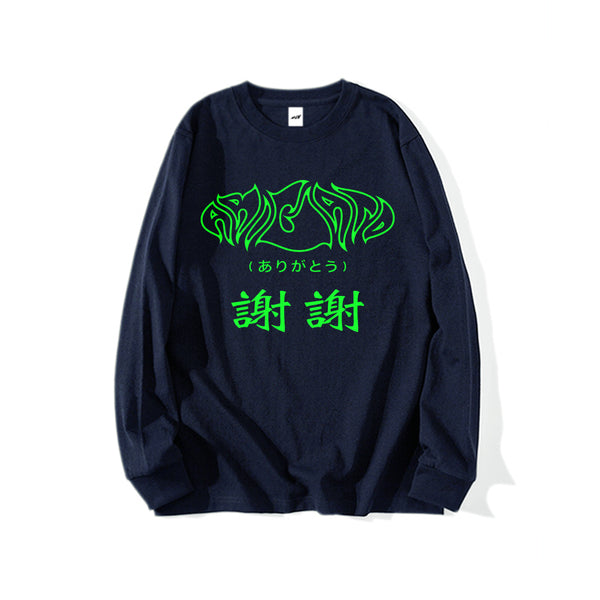 ARIGATO (THANK YOU) LONG SLEEVE T-SHIRT - MJN ORIGINALS