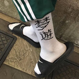 SLEEPWALKER SOCKS WHITE - MJN ORIGINALS