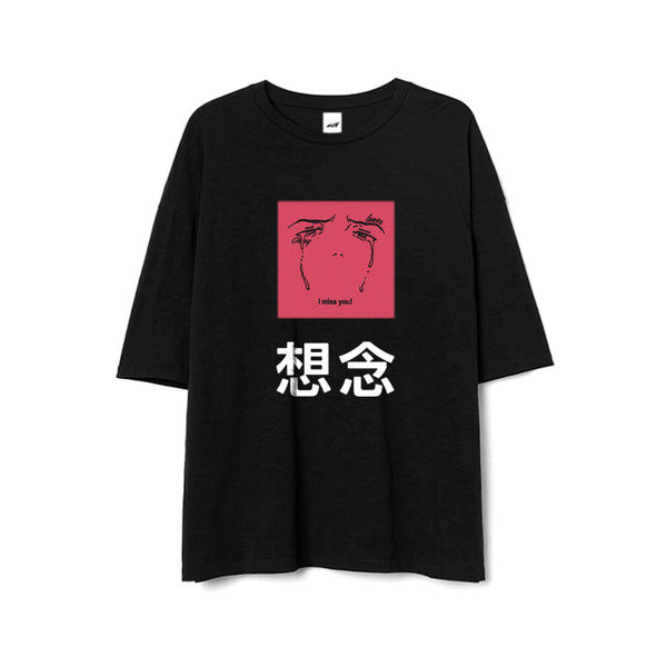 I MISS YOU OVERSIZED TEE - MJN ORIGINALS