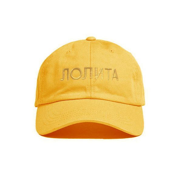 LOLITA HAT YELLOW - MJN ORIGINALS
