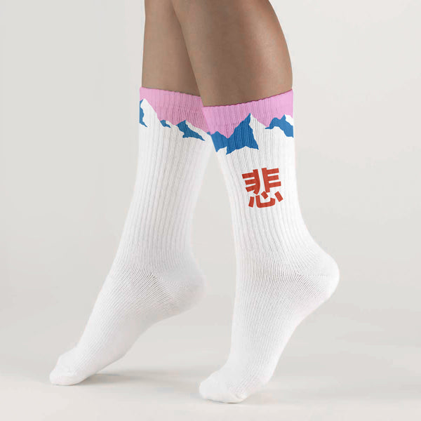 SAD SOCKS WHITE - MJN ORIGINALS