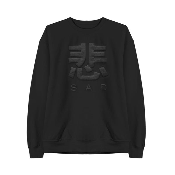 SAD SWEATSHIRT BLACK - MJN ORIGINALS