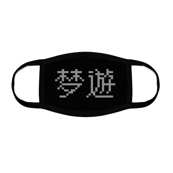 SLEEPWALKER REFLECTIVE FACE MASK - MJN ORIGINALS