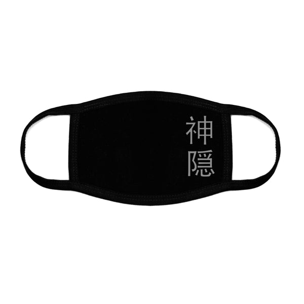 SPIRITED AWAY REFLECTIVE FACE MASK - MJN ORIGINALS