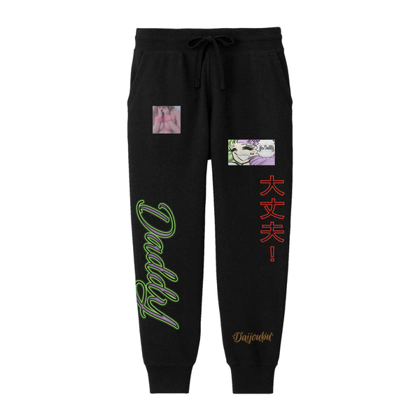 DAIJOUBU SWEATPANTS BLACK - MJN ORIGINALS