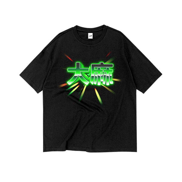 WEED TEE - MJN ORIGINALS