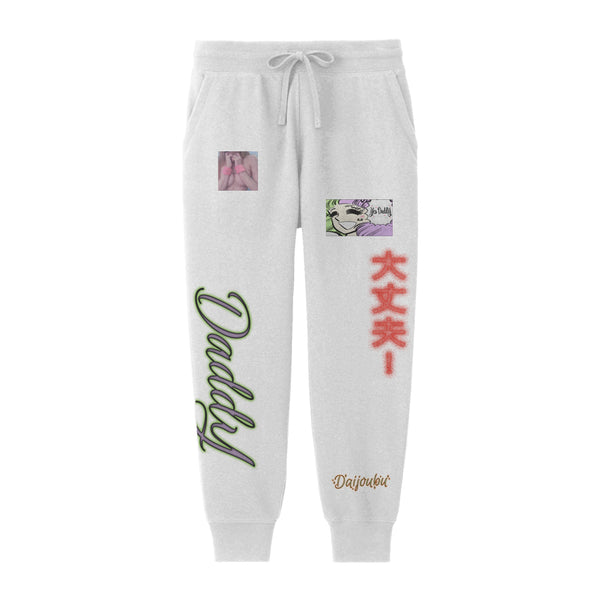 DAIJOUBU SWEATPANTS WHITE - MJN ORIGINALS