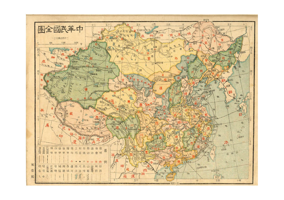 China Old Map