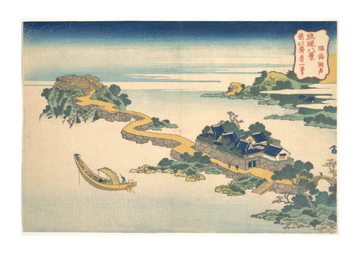 Katsushika Hokusai - Sound of the Lake at Rinkai