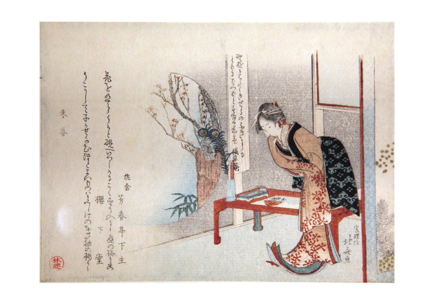 Katsushika Hokusai - Woman Near a Painting Table