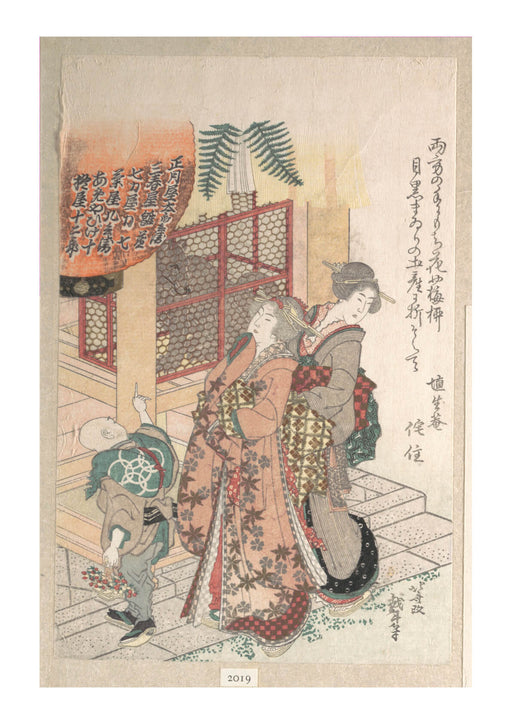 Katsushika Hokusai - Young Women Visiting Shinto Shrine