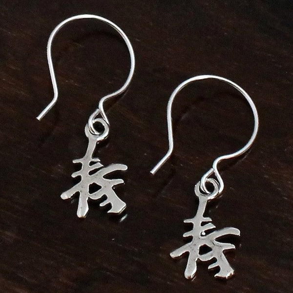 Shou Symbol Sterling Silver Long Life Earrings