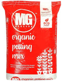 organic potting mix, potting mix, gardening, garden, plants, plants for sale, the plants, plant plants, plant store, outdoor plants, garden plants, tree plants, garden plants, plant for sale, water plants, preserved plants, plants buy, plant a plants, plants & flowers, garden plants in, plant buy, green house plant, plant care, plant shop, plants & trees, garden plant shop, potted plants, gardening flowers plants trees, garden and plant store