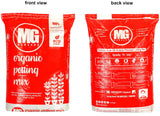 All Purpose Premium Potting Mix®- With Cocopeat & Organic Fertilizer-MahaGro- 10kg (Pack of 10 bags) - MahaGro™