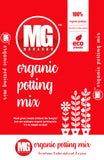 MahaGro Organic coco peat potting mix with 100% organic fertilizer & 43 nutrients. Soil less potting mix for all plants. 4times better growth! Best soil for gardening