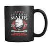 Mattis - Secretary of Agriculture - Coffee Mug