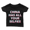 China Has All Your Selfies - Rugrats