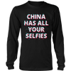 China Has All Your Selfies