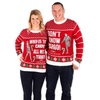 Men's I Don't Know Margo Ugly Christmas Sweater