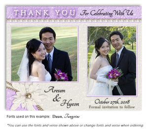 Lavender-White Lace and Pearls Thank You Wedding Photo Magnet