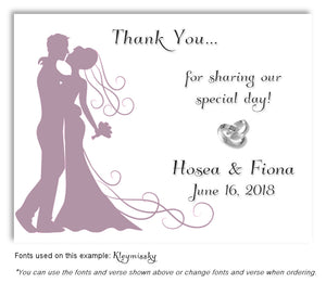 Mauve Silhouette Thank You Wedding Magnet