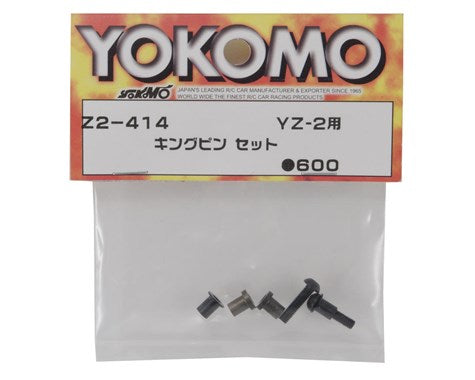 YOKZ2-414 Z2-414 King Pin Screw Set, YZ-2