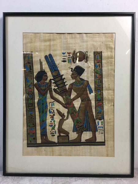 Vintage Egyptian Figural Painting of Pharaoh Figures