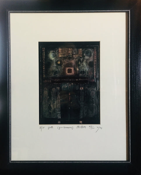 1st And 81st Gate Limited Edition Prints