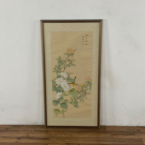 Framed Asian Art Print