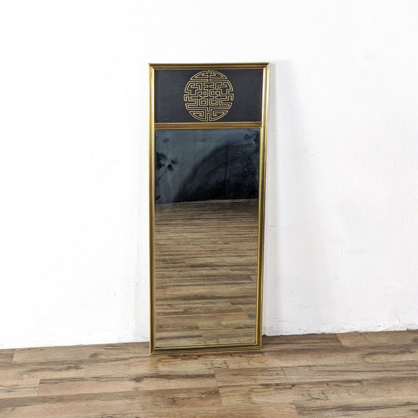 1960's Asian Mirror with Black and Gold Frame