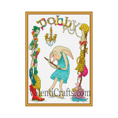 Dobby Cross Stitch Pattern