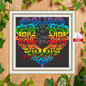 Ranbow Heart Cross Stitch Pattern