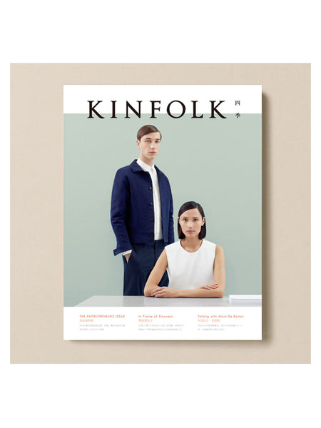 KINFOLK Chinese edition - SPRING 2015 (SOLD OUT)
