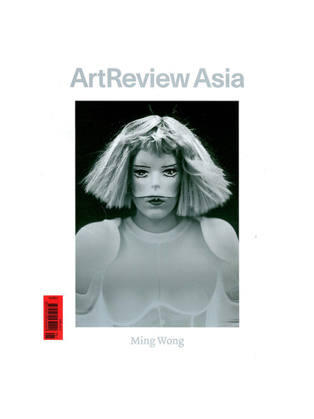 ART REVIEW ASIA (UK)