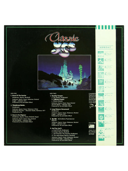 YES - CLASSIC YES (1981) [1X VINYL] JP VERSION