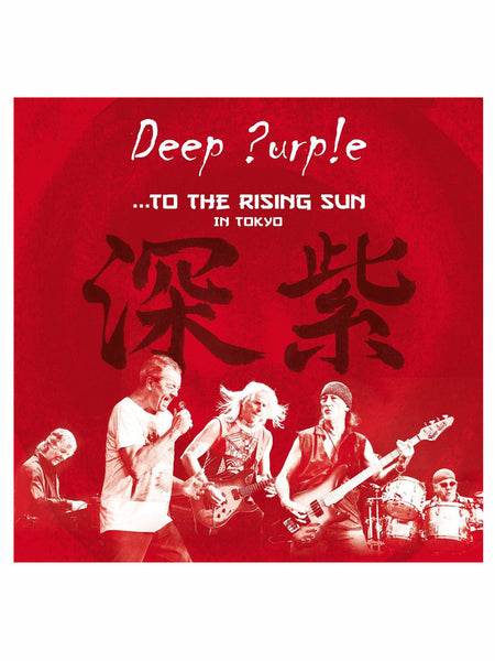 Deep Purple - ... To The Rising Sun (In Tokyo) [3X VINYL]