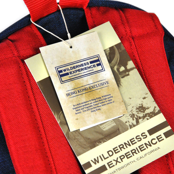 Wilderness Experience - Aspen 2 Tone (Hong Kong Exclusive)