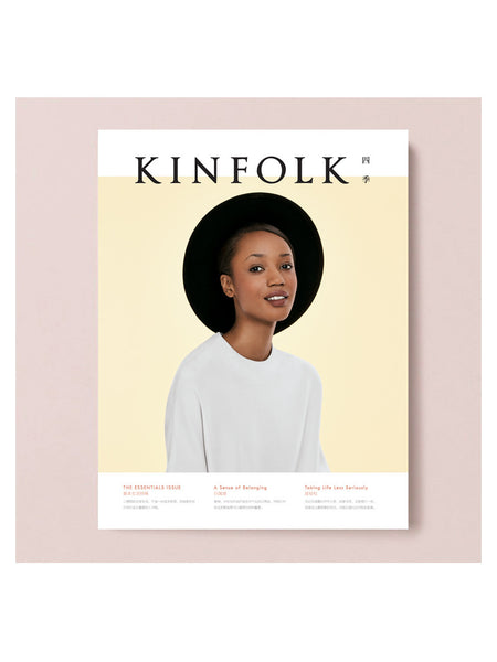 KINFOLK Chinese edition - SUMMER 2015