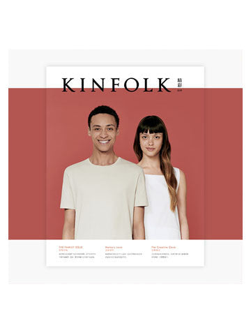 KINFOLK Chinese edition - AUTUMN 2015