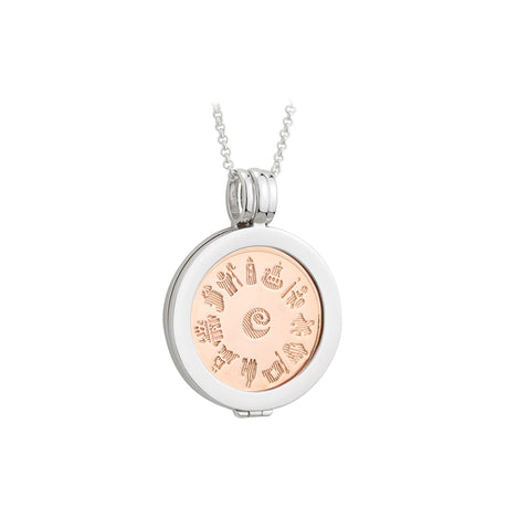 Sterling Silver History of Ireland - Disc Pendant with Rose Gold