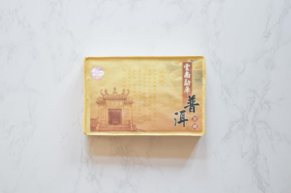 aged tea cake or zhuan of 2006 Macao Scenary shou pu'er